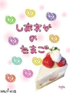 Noname_0336_1